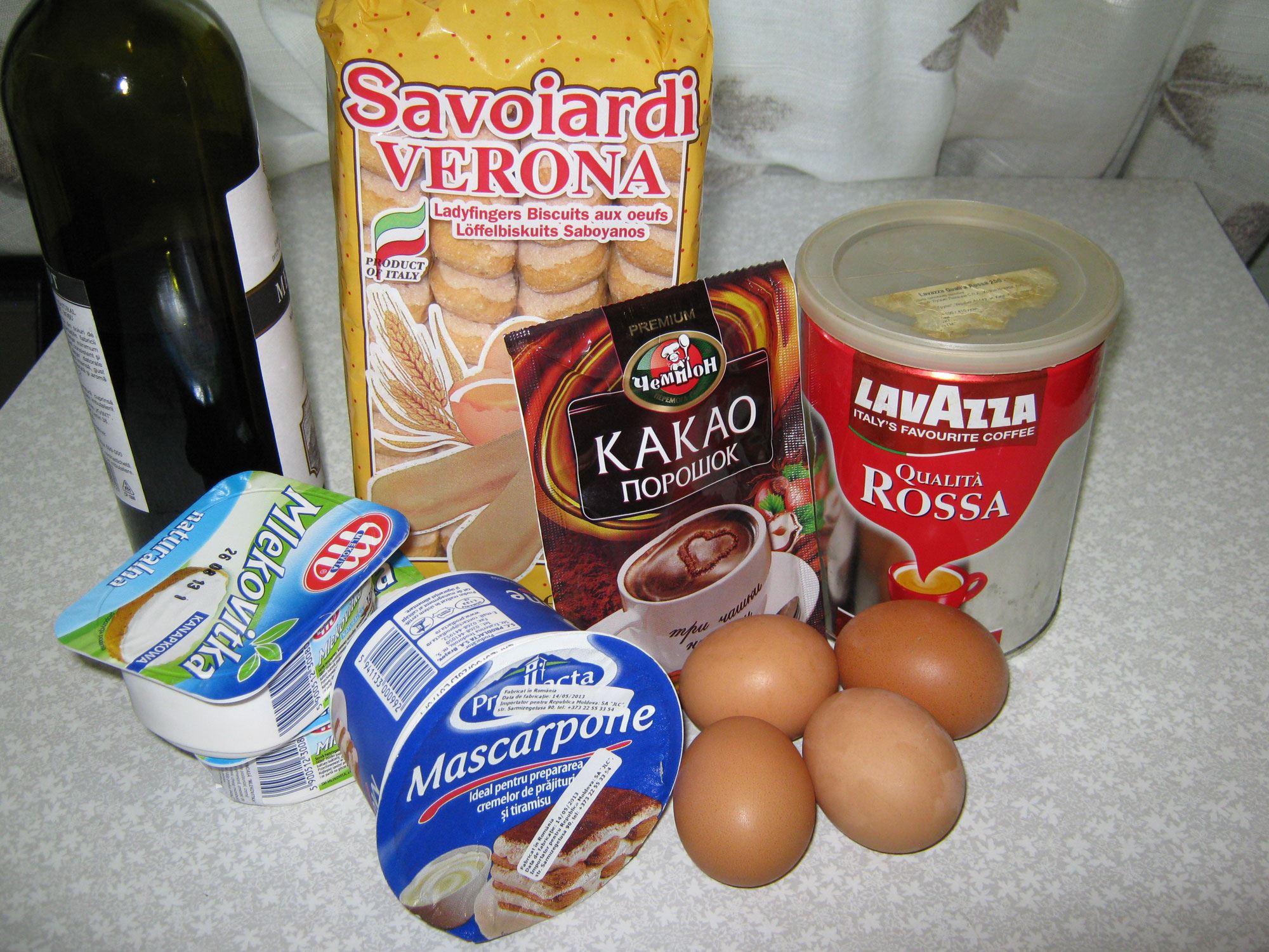Чем заменить савоярди для тирамису рецепт